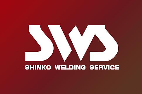 SWS会社ロゴ